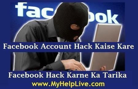 50 shades darker free pdf ebook download ecan facebook hack account tick 2 download fandeluxe Gallery