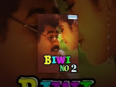 Meri Biwi Ka Jawab Nahin 5 full movies in hindi free download