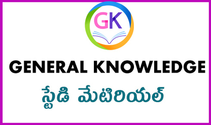 Appsc group 2 previous papers in telugu free do appsc group 2 previous papers in telugu free download pdf fandeluxe Gallery