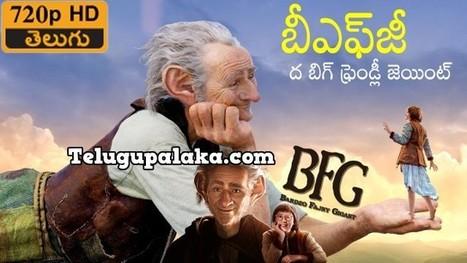 Via Darjeeling movie download in hindi 720p download
