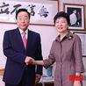 대한민국 제18대 대통령 선거