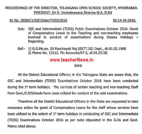 CCL Sanction to TS Open Inter SSC Exams Conduct