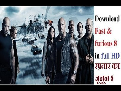 Woh Subah Kidhar Nikal Gayi Movie Download In Tamil Dubbed Hindi
