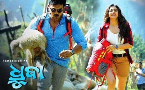 Mumbai Mast Kallander movie download in hindi 720p hd movie
