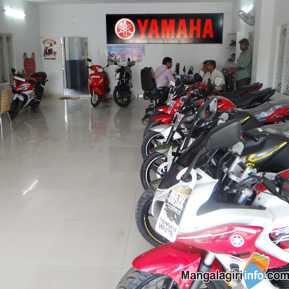 Yamaha Showroom In Patna