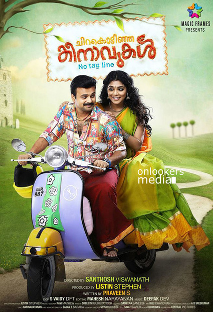 Brahmachari Malayalam Movie Dvdrip Download