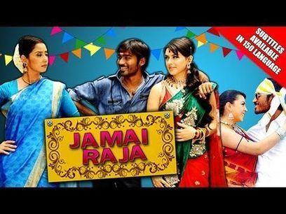 hindi movie Joymati The Savior 2 download