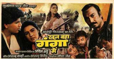 to the Main Hoon Kharidaar version full movie download