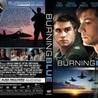 Interesting covers dvd - CoverCity