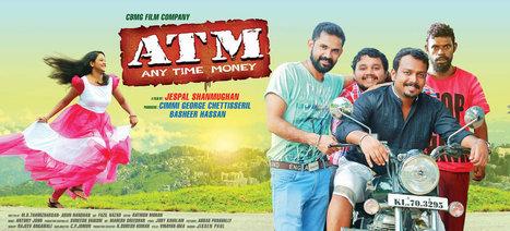 Imaikkaa nodigal mp3 songs free download 2017 tamil movie.