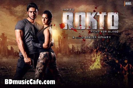 Shatru 2011 Bengali Full Movie 11