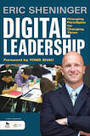 Around the Corner-MGuhlin.org: MyNotes: Digital Leadership 4: Leading with Technology | e-Leadership | Scoop.it