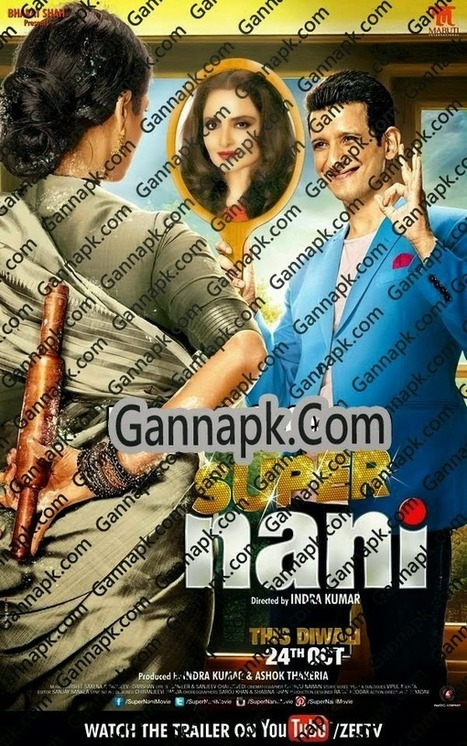 Download Koi Hai Pdf In Hindi