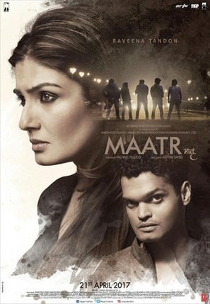 The Maatr Man 2 Full Movie Download In Hindi Mp4