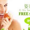 cheaper Zi Xiu Tang Bee Pollen Reviews