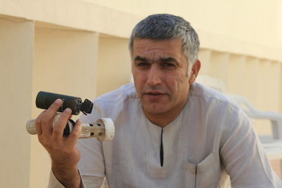 Open Letter from Nabeel Rajab to President Obama | Human Rights and the Will to be free | Scoop.it