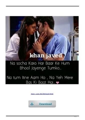 Rahasya movie download in hindi kickass