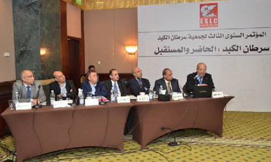 'Alarming increase' in most common liver cancer must be addressed: Doctors - Ahram Online | Organ Donation & Transplant Matters Resources | Scoop.it