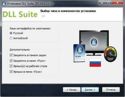 DLL Suite 2013 Serial.12