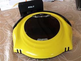 Un nouvel aspirateur robot du côté d'AGAiT | Les robots domestiques | Scoop.it
