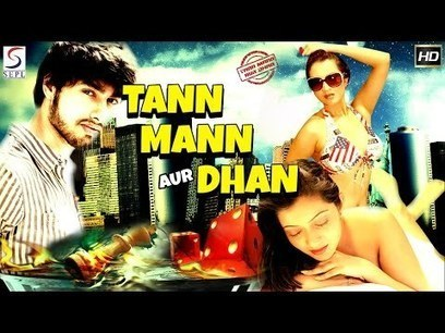 Tann Mann aur Dhan bengali movie mp3 song download