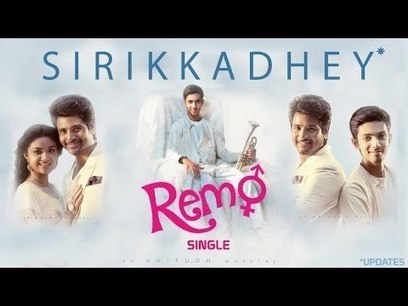 The remo tamil 2 full movie in hindi download the remo tamil 2 full movie in hindi download ccuart Gallery