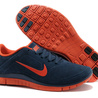 Cheap Nike Free,Cheap Nike Free 4.0 v2,www.salecheaprun.com