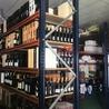 Wine House Portugal