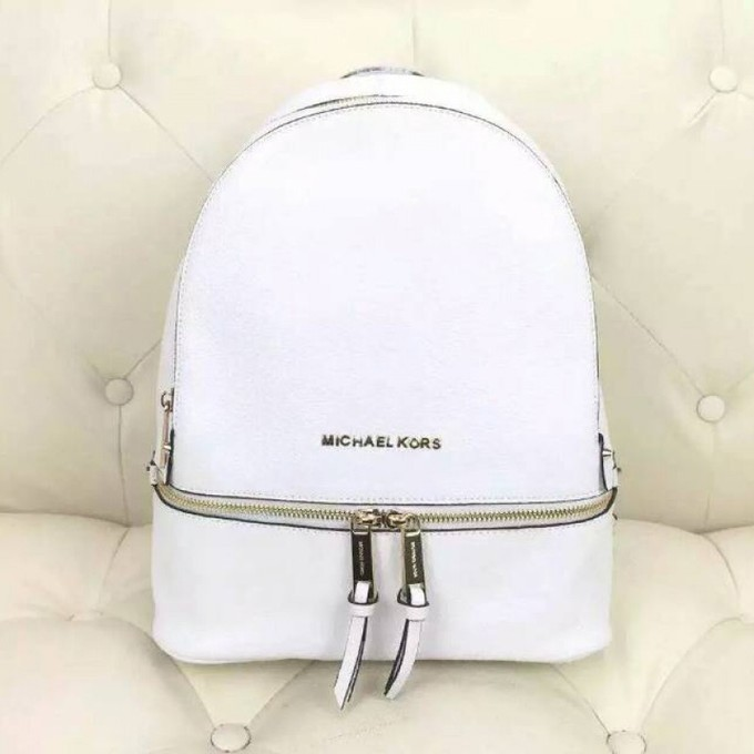 MICHAEL Michael Kors Rhea Small Leather Backpac