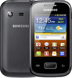 Samsung 5300 прошивка скачать