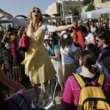 Women of the Wall denied access to Kotel | Dare To Be A Feminist | Scoop.it