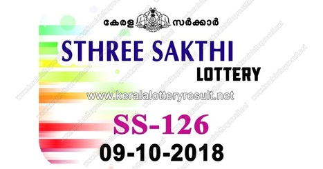 kerala lottery results' in today kerala lottery result