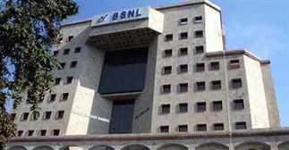 BSNL, Pantel Tech launch Bharat Phone for Rs 1,799 - Technology News | Technology News | Scoop.it