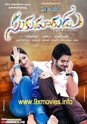 Dil Humko Dijiye 2015 Hindi 720p Download