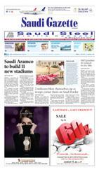 New coronavirus case discovered - Saudi Gazette | MERS-CoV | Scoop.it