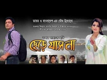 Mungerilal B. Tech. movie with english subtitle free download