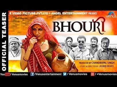 Bhouri movie download in 720p