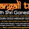 The Bangali Tantrik