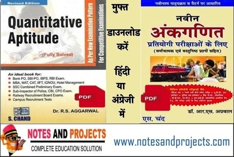 Rs agarwal quantitative aptitude pdf free downl rs agarwal quantitative aptitude pdf free download fandeluxe Choice Image