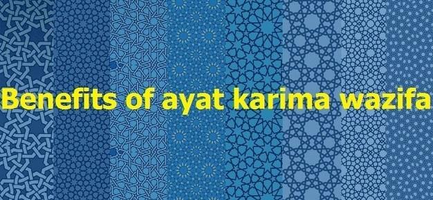 Benefits Of Ayat Karima Wazifa Urdu | NARAZGI K