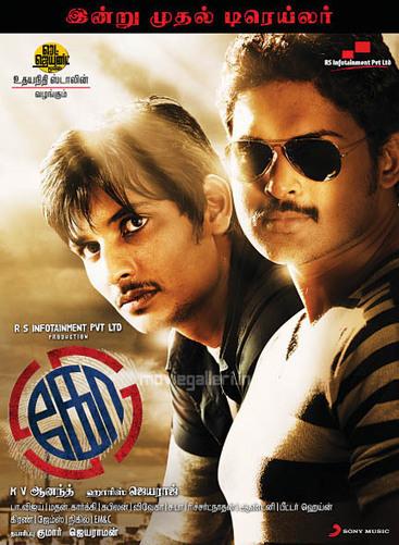 torrent jilla tamil movie