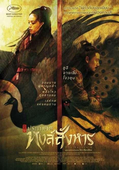Download Ek Paheli Leela Full Movie With English Subtitles In Torrentgolkes
