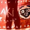 maki company(tshirt madagascar)