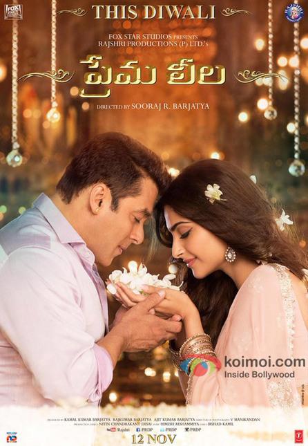 prem ratan dhan payo full movie download hd 1080p torrent