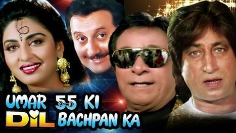 Kakababu Mishor Rohoshyo Movie Download
