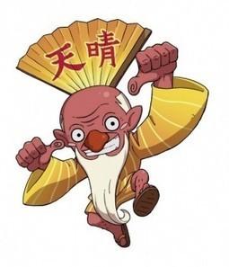 yo kai watch characters youkai watch monster l