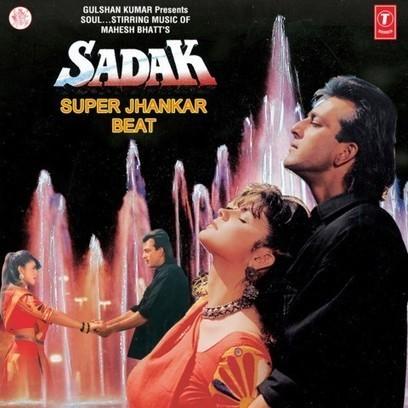 Kamli My Daughter movie download in hindi kickassgolkes