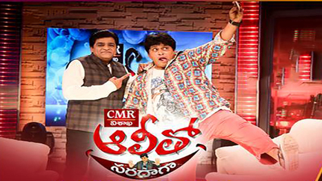 Star MAA TV Serials Latest Episodes Watch Online - nettv4u