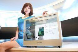 Samsung présente un PC à écran transparent | Agoria's technology review | Scoop.it