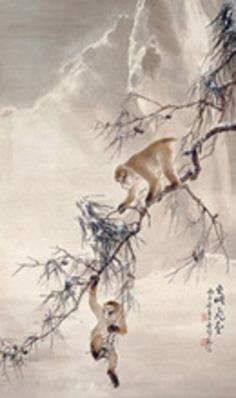 Ecole de Lingnan : le Réveil de la nation chinoise | OCIM | Kiosque du monde : Asie | Scoop.it